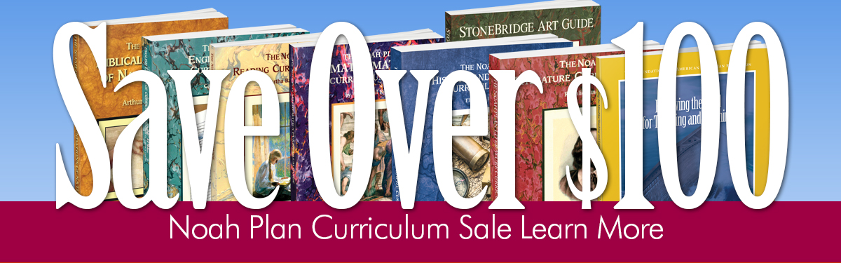 Curriculum Bundle Save $100
